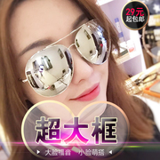 The large box gemajing polarized sunglasses sunglasses men reflective large colorful giant face fat XL
