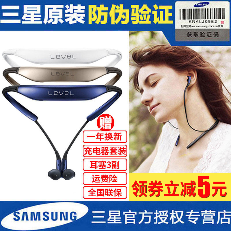 Samsung/Samsung Level u Bluetooth Headset S7edge Running Wireless Ear Sports Necklace