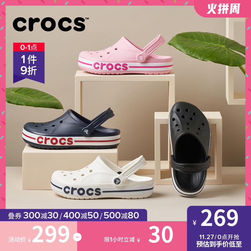 Crocs hole shoes male card Luo Chi breathable sandals female Baotou beach shoes wear sandals and slippers 205089