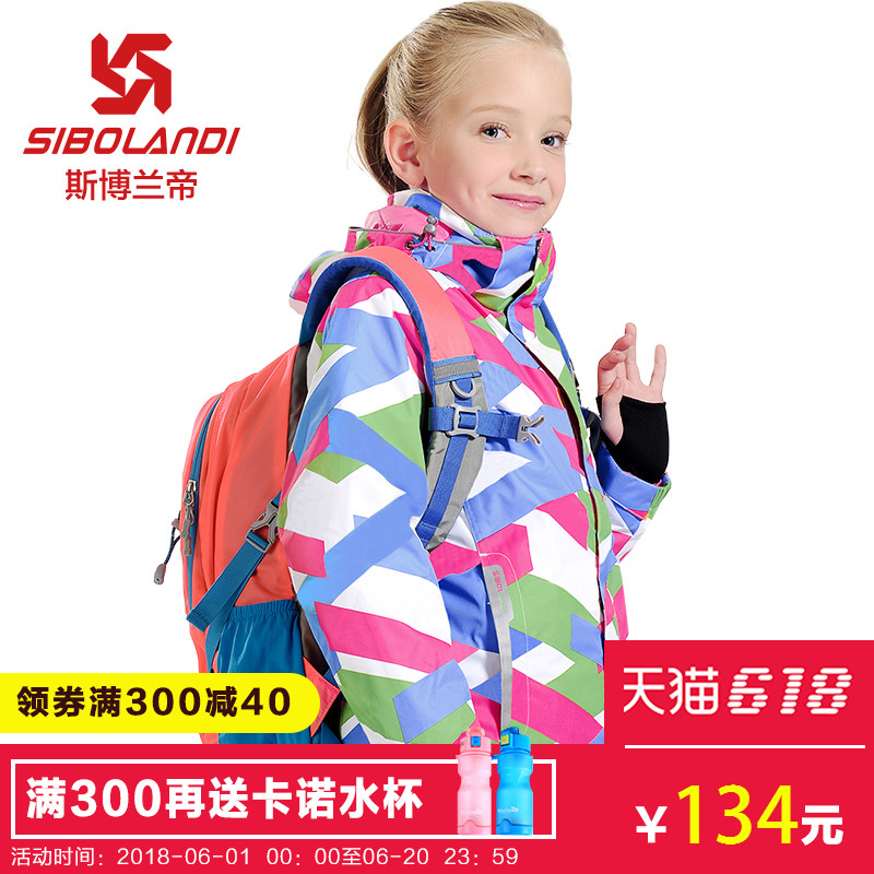Sporland winter children's ski wear boys and girls models windproof warm outdoor thickening winter clothes