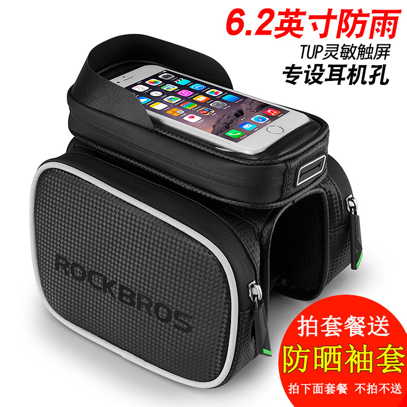 Locke Brothers Mountainous Bicycle Handbag Touch Screen Mobile Car Car Beam Car Saddle Packing Equipment