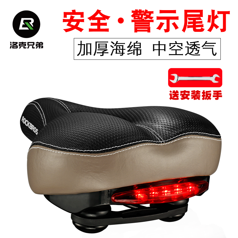 Rock Brothers bicycle cushion soft mountain bicycle cushion saddle widening and thicker buttock seat bicycle accessories