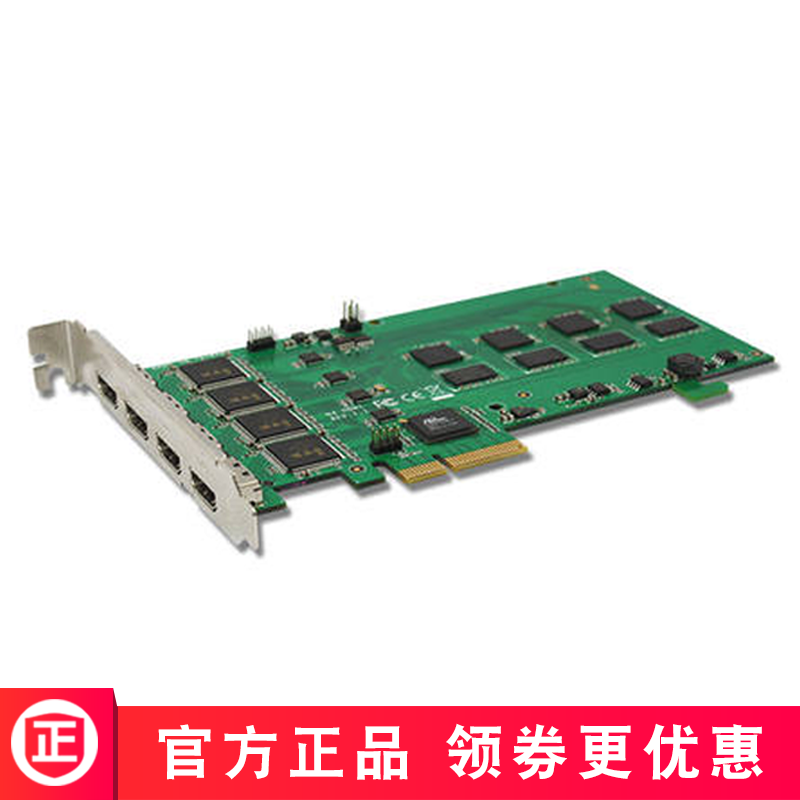 Tianchuang Hengda TC-542N4 channel HDMI high-definition acquisition card 1080P60p acquisition push-flow direct supply SDK
