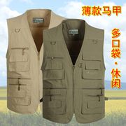 The old man in the spring and autumn, summer waistcoat pocket thin add fertilizer increased leisure outdoor vest vest fat