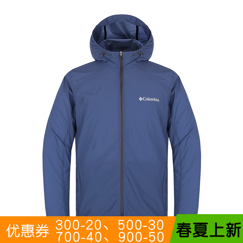 Colombia 2018 spring and summer men's outdoor waterproof breathable stretch light thin sunscreen clothing skin coat
