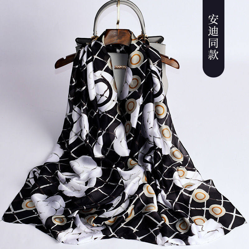 Han Feng scarf female spring and summer star with the same grid scarf colored scarf long version of silk scarf neck shawl
