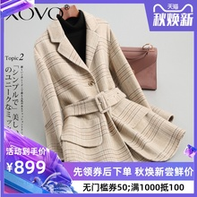 Autumn 2019 Plaid double-sided cashmere double-sided wool overcoat