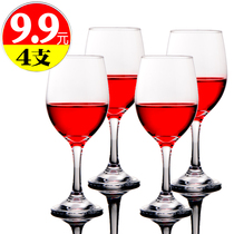 Red wine cup set household goblet European large crystal glass wine cup decanter 6 sets