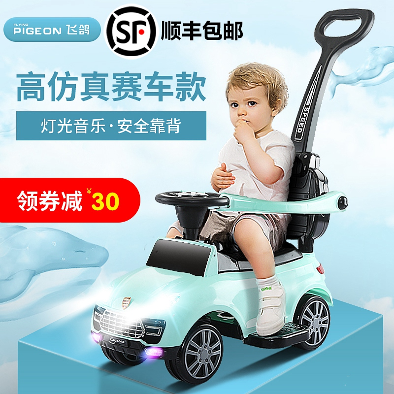 Children's Torsion Wheel 1-3 Years Old Universal Wheel Rollover-proof Baby Girl Male Swing Skating Skating Girl Skating Car