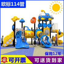 Large slide outdoor large slide 鞦韆 outdoor childrens water park equipment kindergarten slide
