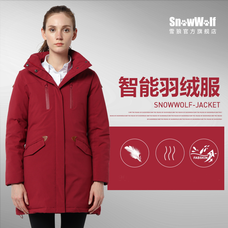 Snow Wolf female models hot flame intelligent heating down jacket 90 white duck down outdoor long casual down jacket