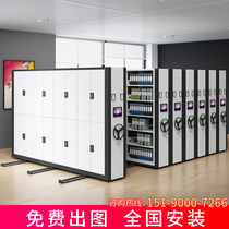 Sheng Mei Te mobile handshaking file compact frame intelligent electric data cabinet compact cabinet steel file cabinet track type