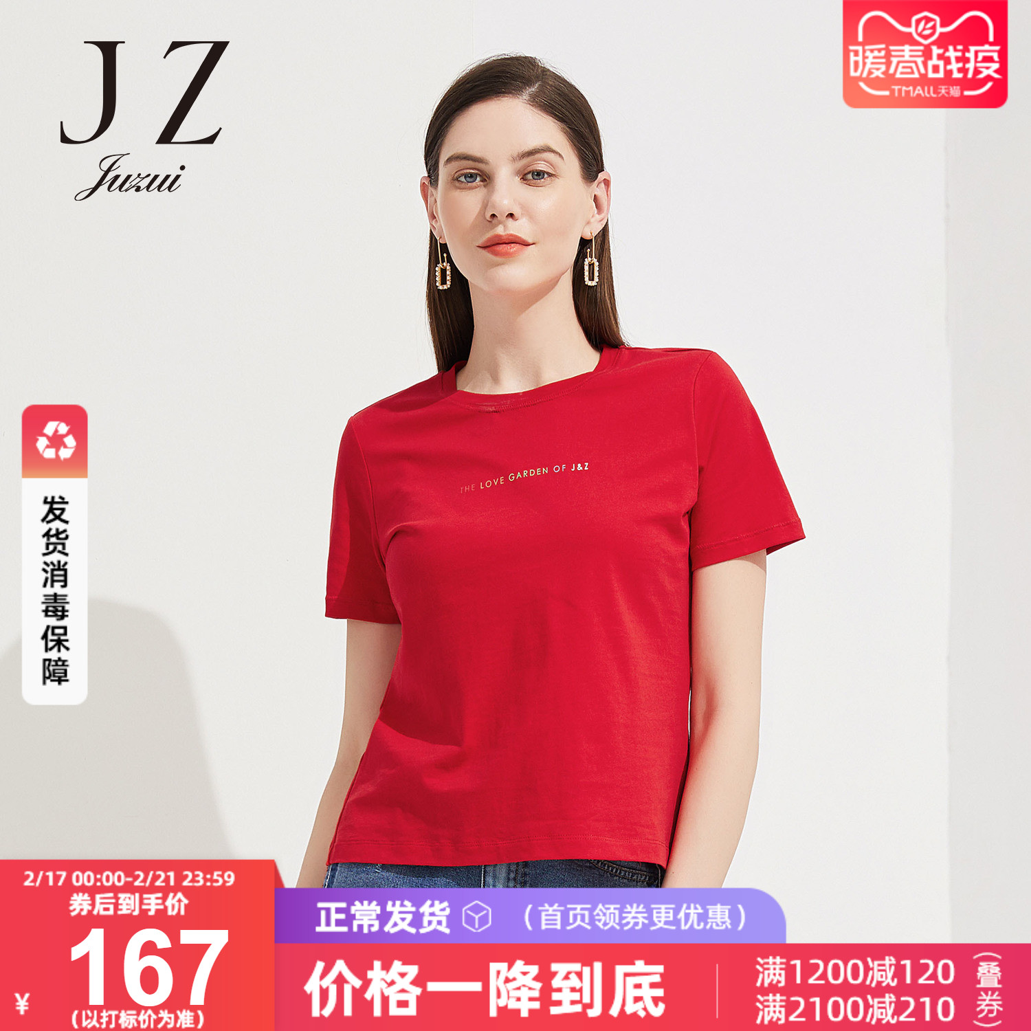 JUZUI/Ningzi Official Flagship Shop New Cotton Letter Offset T-shirt for Summer 2019