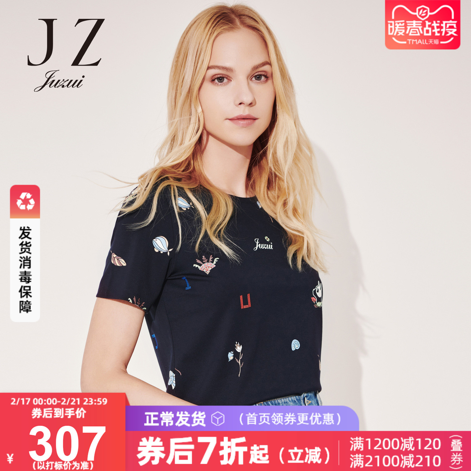 JUZUI/Ningzi Official Flagship Shop New Fashion Leisure Offset Printed T-shirt Top