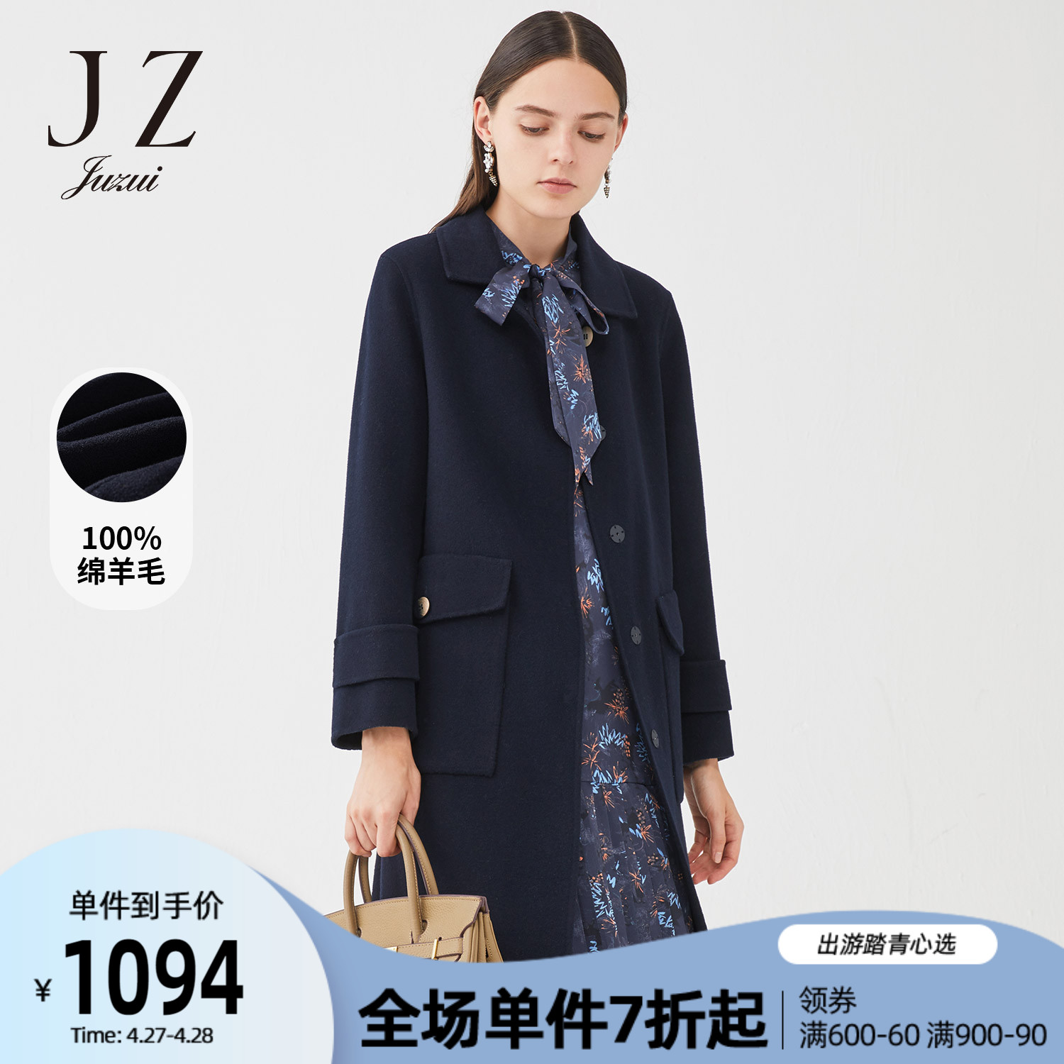 JUZUI official flagship store 2020 winter new solid color wool fashion long female wool coat