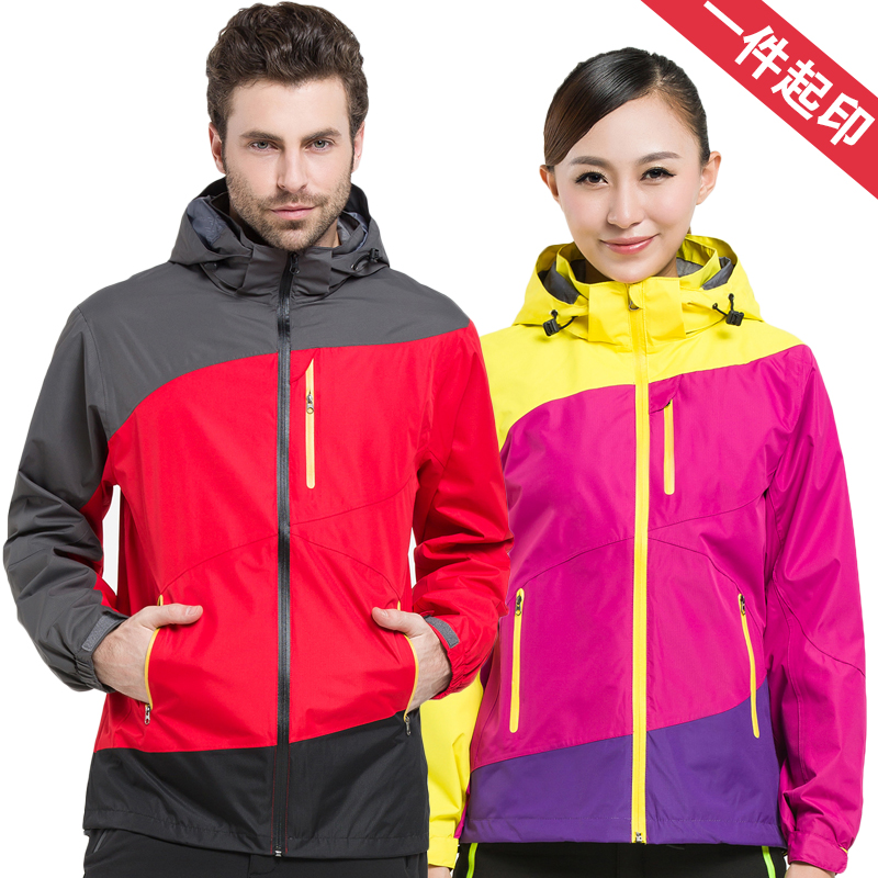 Outdoor stormwear for men and women, single-layer autumn, spring and summer, autumn and summer, authentic waterproof and warm mountain ski suit