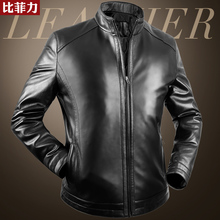 Bifili leather jacket, man leather jacket, Haining sheep skin, man's leather jacket, man's collar, man's leather jacket