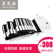 Piano house 61 key keyboard key 88 professional edition version of adult beginners thickened children electronic piano