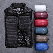 2017 new down vest men light down vest collar short paragraph large size vest waistcoat couple models