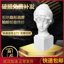 British girl statue sketch plaster like art sketching teaching aids still life creative Nordic home decoration ornaments