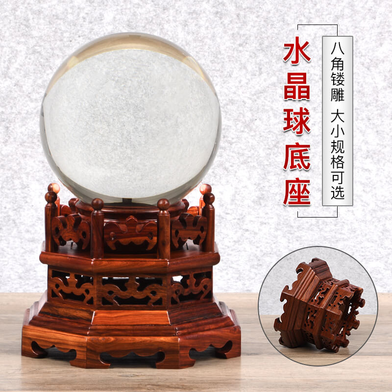 Solid wood sculpture crystal ball base eight diagrams geomancy ball bracket can rotate night pearl egg carving gourd bottom bracket