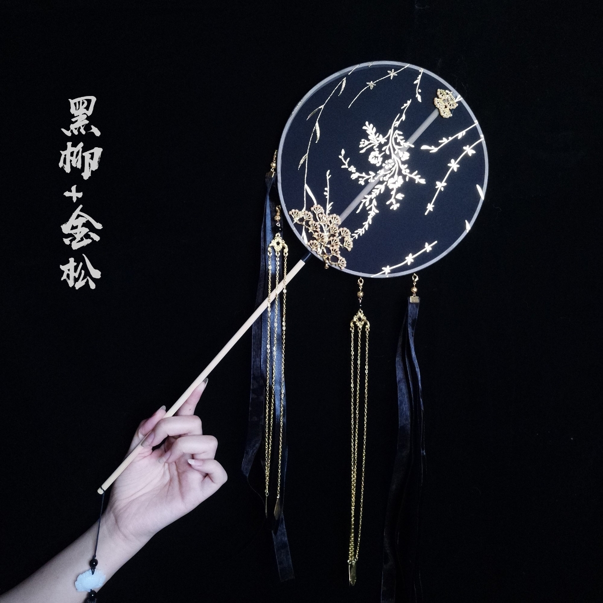 Hand-held Hanjacket Hand-held props Group Fan Ancient wind long handle tassels Double-sided Hanjacket Long handle Group Fan Palace Fan