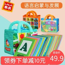 Lalababy/Lalababy Early Teach 0-4 Years Old Babies Cognitive Books Babies Can't Tear English Letter Cards