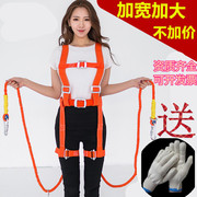 Outdoor safety standard aerial rope belt buffer body European electrical construction double safety belt hook