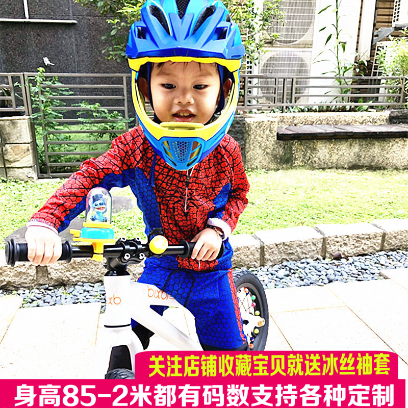 Customized Summer and Autumn Quick-drying Children's Balance Car Long-sleeved Spider-Man Iron-Man Cycling Wear Sports Suit Roller Skating Suit