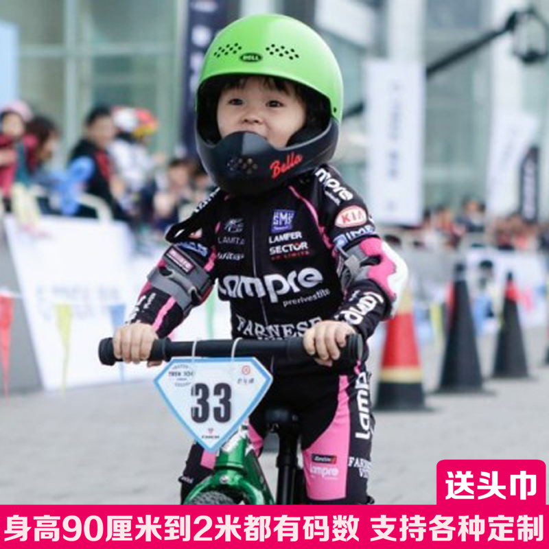 Customized spring and summer balance car children's Jersey long-sleeved suits self-mountain bicycle suit men and women racing skating suits