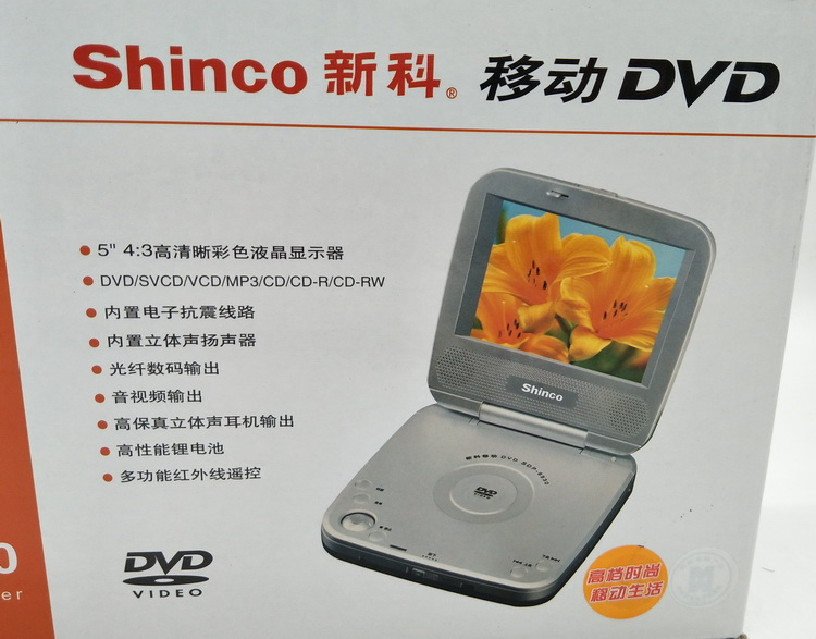 Dealing with Bad Machine Brand DVD Walkman CD player English MP3 remote controller 5 inch screen