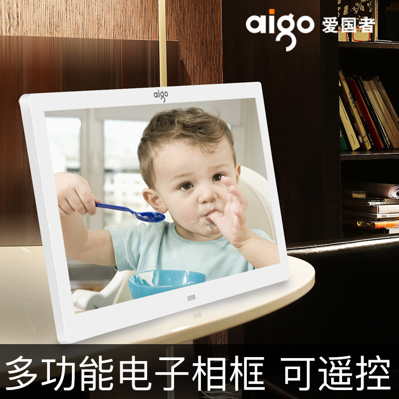 Patriot Electronic Album High Definition Digital Photo Frame Multifunctional Photo Player Intelligent Photo Album Gift to Teachers on Family Teacher's Day