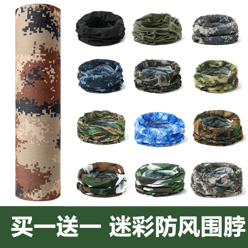 Outdoor cycling neck ear mask mens and womens camouflage tactical sunscreen fishing quick dry head neck cover desert wrist protection