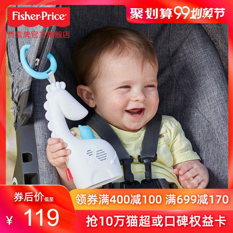 Fisher Price Fisher Fisher Carry Music for Giraffe FGG90 Hanging Baby Calming Toy