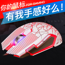 New Rich Devil Jedi Survival Mouse Macro Programming Data Custom Eating Chicken Dream Westward Travel Cafe