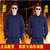The new blue summer combat training uniform wear-resistant dirty workwear winter outdoor training fire combat training suit set