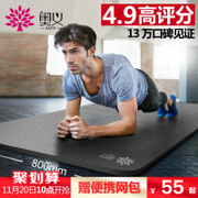 The man keep lengthened and widened thickened mat exercise Yoga Mat anti-skid fitness mat for beginners
