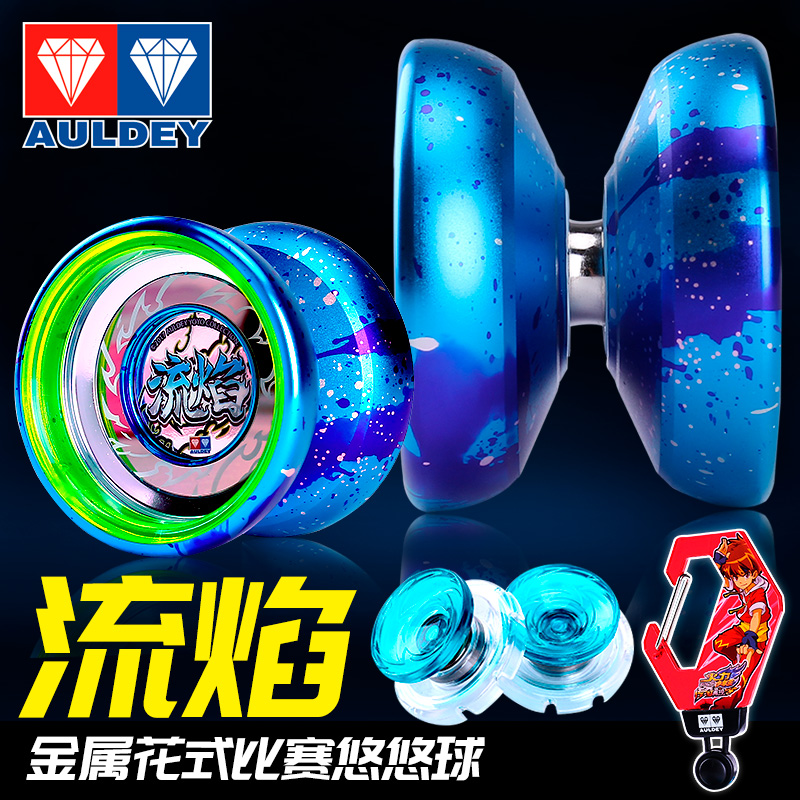 Audi Double Drill Firepower Junior Wang 6 Yoquan Heroes Yoyo Yoyo Yoyo Yoyo Toy Ice Flame