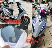 Motorcycle Ghost fire three generations of War speed shell full electric car 3 generation cement car shell modified shell light