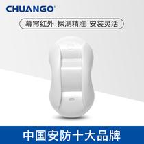 Sans fil intelligent rideau type infrarouge détecteur Chuango créer haute sécurité antivol alarme PIR-800