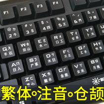 Abrasion Resistant Taiwan Traditional Phonetic Keyboard USB Cable Keyboard for Hong Kong Cangjie Code Computer