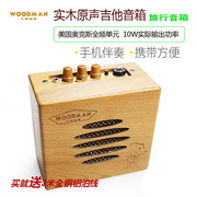 Adeline folk wood guitar speaker 10W and speaker acoustic accompaniment instrument portable speakers