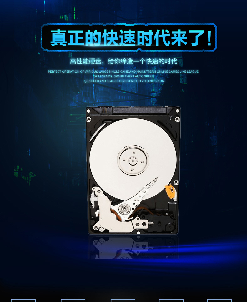 WD/Western Data WD10JUCT 1T Monitoring Desktop Computer Machinery Hard Disk 2.5 inch SATA3GB/s