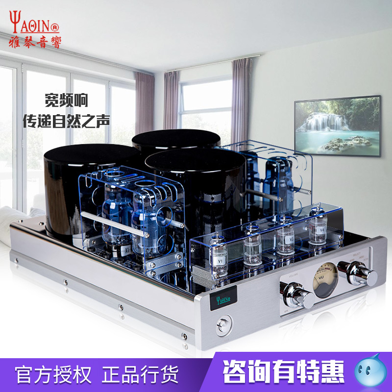 Yaqin MC-13S combined push-pull amplifier HIFI fever amplifier tube tube amplifier 6CA7T