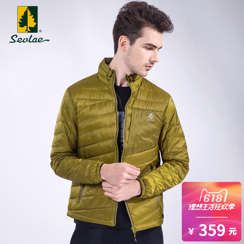 SEVLAE/St. Friedrich 19 Outdoor Men's Pure-color Heating and Fit-necked Down Jacket in Autumn and Winter