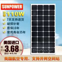 100W Semi-flexible Off-road Vehicle Roof Solar Cell Panel On-board Power Board System Thin and Light 12V