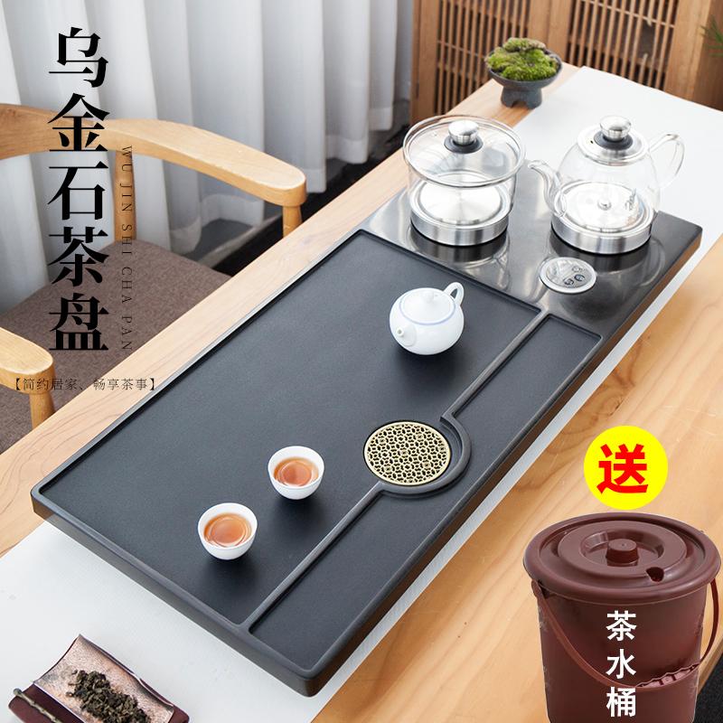 乌金石茶盘带电磁炉一体简约家用套装茶具茶海台全自动上水烧水壶