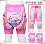 The new children's diaper pants falling thick diaper diaper roller skating roller skating and skiing gear hockey pants