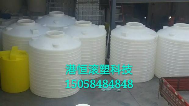 5 tons plastic water tank 5 tons plastic tank 5 tons hydrochloric acid tank 5 cubic methanol barrel acid and alkali tank