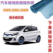 EV Yuexiang DT car heat insulation film sun protection explosion-proof solar film car window film